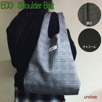 キット/コットンツイル・グレンチェックプリントで作るエコ・ショルダーバッグ