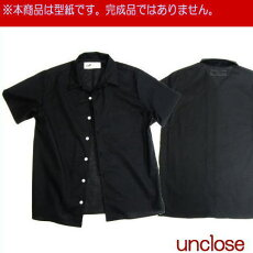 型紙/メンズ半袖開襟シャツ(紳士オープンシャツ)