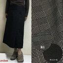 キット/グレンチェックツイルで作るラップ風ミモレ丈スカート(裏付き)