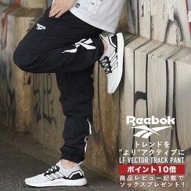 【レビュー投稿でソックスプレゼント!】REEBOK LF VECTOR TRACK PANTS(bk5105)BLACK【リーボック】【メンズファッション】【パンツ】【ベクターパンツ】
