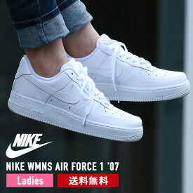 NIKE WMNS AIR FORCE 1 '07(315115-112)WHITE/WHITE【ナイキ ウィメンズ エア フォース 1 '07】【スニーカー】【レディーズサイズ】【AF1】