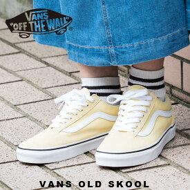 VANS OLD SKOOL(VN0A38G1VKV)【ヴァンズ オールドスクール】【レディースファッション】【シューズ】【スニーカー】【靴】【フットウェア】