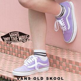 【ポイント5倍】VANS Old Skool(VN0A38G1VRP)【ヴァンズ】【レディースファッション】【シューズ】【スニーカー】【靴】【フットウェア】