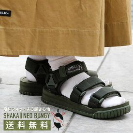 【ラッキーシール対応】SHAKA NEO BUNGY(SK433104)【シャカ ネオバンジー】【メンズファッション】【シューズ】【サンダル】【スライド】【フットウェア】【レディースファッション】