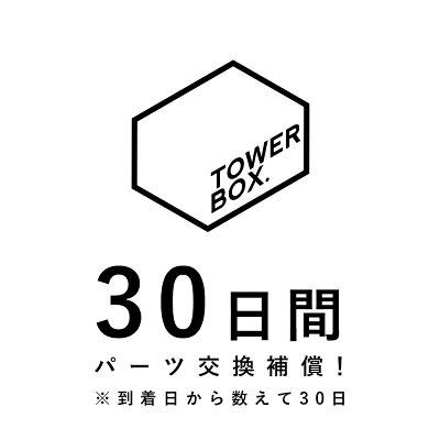 TOWERBOXPLUS(TB-PLUS)【タワーボックスプラス】【スニーカーケース】【シューズケース】【靴箱】【収納】【インテリア】【タワーボックス】【ショップレビュー記載でソックスプレゼント対象品】
