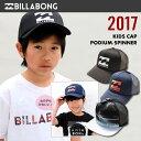 新作 BILLABONG ビラボン メッシュキャップ キッズ 帽子 LOGO CAP 熱中症予防 通学 習い事