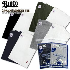 BLUCO ブルコ ポケット付 半袖Tシャツ 2枚セット BLUCO WORK GARMENT ブルコワークガーメント オリジナル 北海道・沖縄送料別途