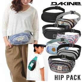 ヒップバッグ ダカイン DAKINE HIP PACK メンズ レディース キッズ ウエストポーチ ボディバッグ 【楽ギフ_包装】