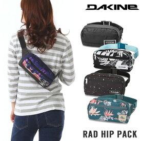 ヒップバッグ ダカイン DAKINE RAD HIP PACK メンズ レディース 軽量 ウエストバッグ ボディバッグ【楽ギフ_包装】