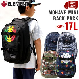 2dbe8364c19f 10%OFFセール リュックサック キッズ ジュニア ELEMENT MINI MOHAVE 17L エレメント バックパック キッズ
