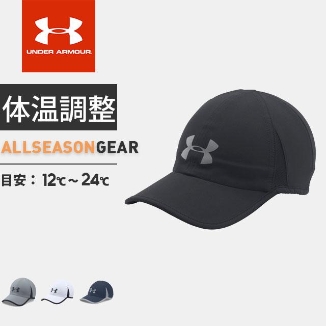 アンダーアーマー オールシーズンギア ランニング シャドー4.0ランキャップ キャップ 帽子 メンズ 1291840 UNDER ARMOUR クリアランス セール