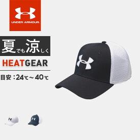 2c4168669ab アンダーアーマー メンズ 帽子 メッシュキャップ UA スレッドボーン クラシック ヒートギア ストーム はっ水 ゴルフ