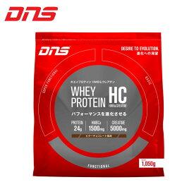 ☆DNS プロテイン ホエイプロテイン HMB & クレアチン ビターチョコレート 1050g 無駄なく高品質のたんぱく質補給をするなら迷わずコレ WHEY 100 PROTEIN あす楽対応可