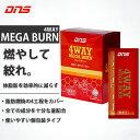 ☆DNS ディーエヌエス 4ウェイメガバーン スティックタイプ 脂肪燃焼サプリメント