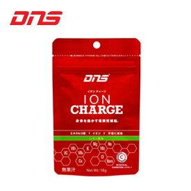 DNS イオンチャージ 電解質補強 サプリメント タブレット 1g 18粒入り ディーエヌエス ION CHARGE