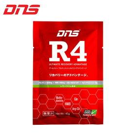 DNS ディーエヌエス サプリメント R4 アルティメット リカバリー アドバンテージ 45g レモンライム風味 【10個入】