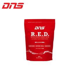☆DNS R.E.D 大容量 10L 粉末 スポーツドリンク バテ軽減 レボリューショナリー エネルギードリンク 320g ディーエヌエス あす楽