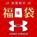 ☆【予約】アンダーアーマー 2020 福袋 数量限定 メンズ お楽しみ袋 UNDER ARMOUR
