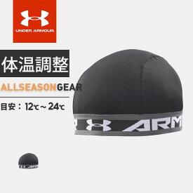 ☆ネコポス アンダーアーマー オールシーズンギア オリジナルスカルキャップ キャップ 帽子 メンズ 1254900 UNDER ARMOUR あす楽対応可