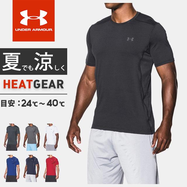 ☆アンダーアーマー 半袖 Tシャツ HIIT HG SS メンズ ヒートギア トレーニング ランニング ジョギング ジム ウェア 1257466 UNDER ARMOUR