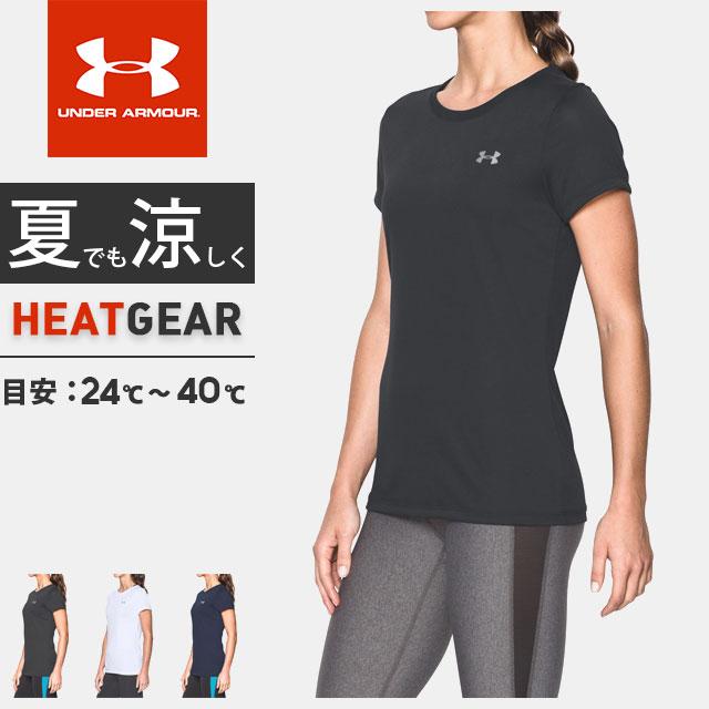 ☆アンダーアーマー 数量限定品 半袖 Tシャツ テックSSクルー レディース ヒートギア ワンポイント トレーニング ランニング ジョギング ジム ヨガ ウェア WTR3259 UNDER ARMOUR