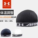 アンダーアーマー スカルキャップ 1254900 オールシーズンギア 帽子 メンズ UNDER ARMOUR