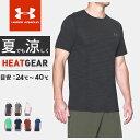 アンダーアーマー トレーニングシャツ スレッドボーンシームレスTシャツ トレーニング Tシャツ MEN 1289596 UNDER ARMOUR