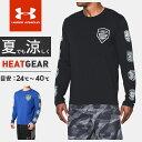 アンダーアーマー バスケットボール Tシャツ 長袖 1290572 ヒートギア SC30 フロアジェネラル ロングスリーブ ステフィン・カリー ルーズ メンズ ...