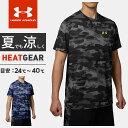 ☆アンダーアーマー 野球 Tシャツ テックTシャツ<CAMO> ベースボール Tシャツ ヒートギア メンズ 1295459