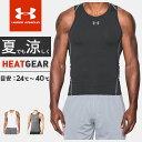 アンダーアーマー トレーニングシャツ インナー ヒートギアアーマーコンプレッションタンク トレーニング 袖なしベー…