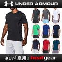 アンダーアーマー ヒットヒートギアSS トレーニング半袖 Tシャツ 1257466 UNDER ARMOUR
