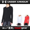 アンダーアーマー レディース スポーツウェア 長袖 Tシャツ HEATGEAR LS 1285640 2017年春夏モデル UNDER ARMOUR