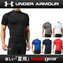 ☆アンダーアーマー メンズ スポーツウェア 機能性アンダーシャツ HG MOCK SS 1289554 2017年春夏モデル UNDER ARMOUR