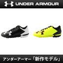 アンダーアーマー SFフラッシュ2.0 TF ジュニアサッカートレーニングシューズ 芝グラウンド用 1299094 UNDER ARMOUR