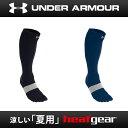 アンダーアーマー ベースボール チャージドコットン 5フィンガーソックス メンズ 野球 5本指 ソックス 靴下 ストッキング SBB2232 UNDER ARM...