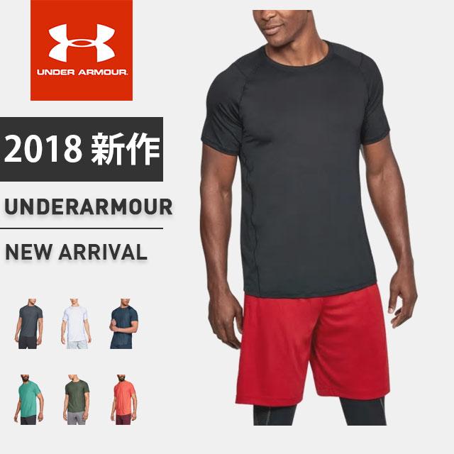 ☆ネコポス アンダーアーマー メンズ Tシャツ 半袖 丸首 UA MK-1ショートスリーブ ヒートギア フィッティド トレーニング ランニング 野球 サッカー ゴルフ バスケットボール バレーボール テニス ラグビー 1306428 あす楽対応可