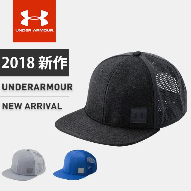 ☆アンダーアーマー メンズ キャップ 帽子 メッシュ UA スーパーベントフラットブリム2.0 ヒートギア トレーニング 1318513 クリアランス セール