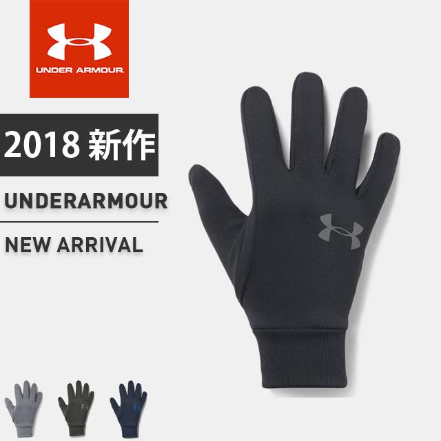 ネコポス アンダーアーマー メンズ 手袋 グローブ UA アーマーライナー2.0 防寒 軽量 トレーニング 1318546