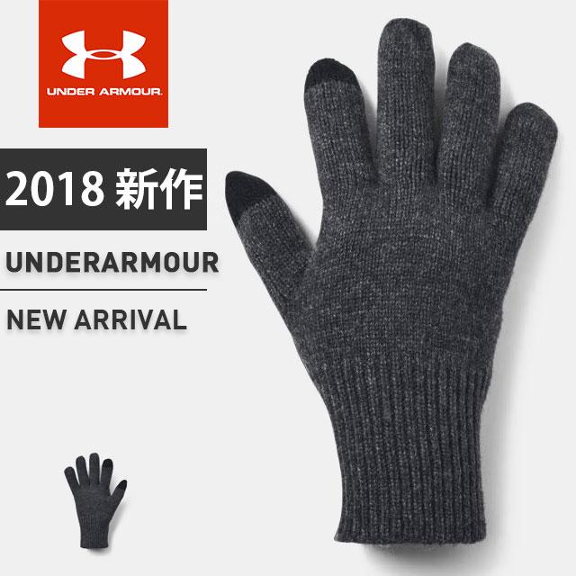 ☆ネコポス アンダーアーマー メンズ 手袋 グローブ UA ニット ウール 速乾性 スマホ 防寒 1331608 送料無料