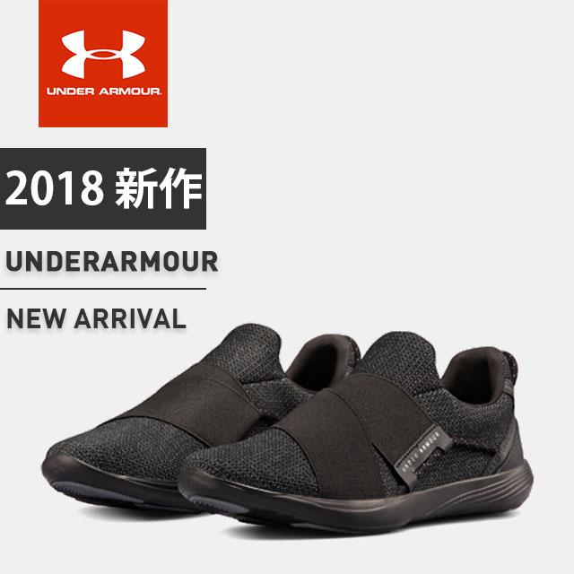 ☆◎【残りわずか】アンダーアーマー レディース シューズ スニーカー 靴 UA プレシジョンニューマテリアル 3020252