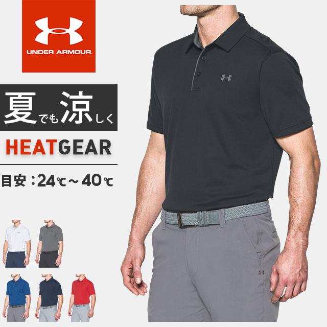 ☆ネコポス アンダーアーマー クリアランス メンズ ポロシャツ 半袖 ボタン UA テックポロ ヒートギア ルーズ ゴルフ トレーニング 1290140 あす楽対応可