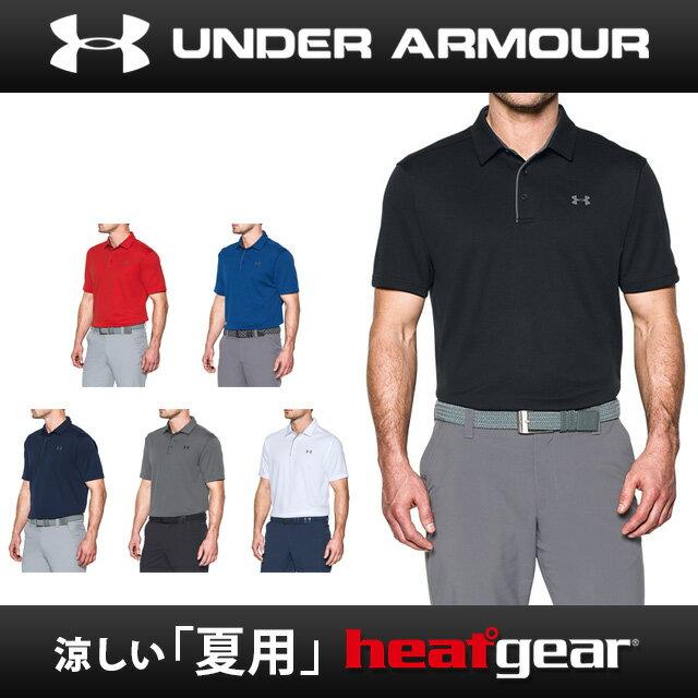 ☆ネコポス アンダーアーマー クリアランス UA テックポロ メンズ ゴルフ ポロシャツ 半袖 ボタン ヒートギア ルーズ 1290140 あす楽対応可