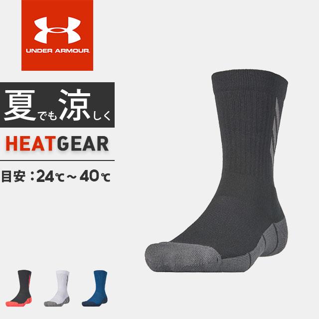 ネコポス アンダーアーマー UA パイルクルーバックロゴ メンズ バスケットボール ソックス 靴下 ヒートギア チャージドコットン パイル 1295336 UNDER ARMOUR