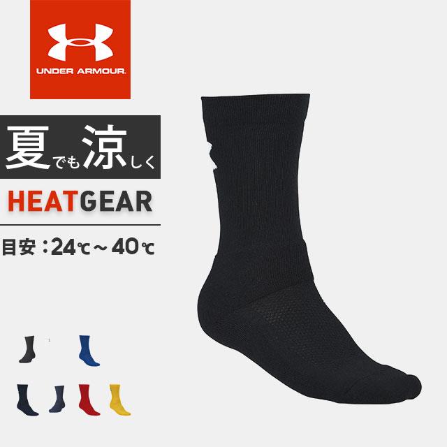 ネコポス アンダーアーマー メンズ ソックス 靴下 UA バスケットボールクルー ヒートギア チャージドコットン トレーニング 1295598
