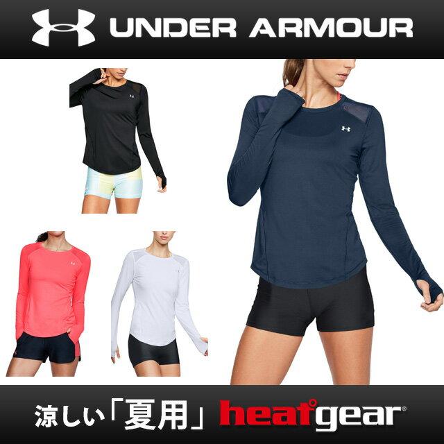 ☆ネコポス アンダーアーマー UA アーマースポーツ レディース トレーニング インナー Tシャツ 長袖 ヒートギア ルーズ 1305490 あす楽対応可