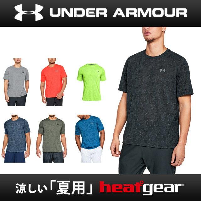 ☆ネコポス アンダーアーマー クリアランス UA サイロプリント Tシャツ メンズ トレーニング 半袖 丸首 ヒートギア ルーズ スレッドボーン 吸汗速乾 1310291 あす楽対応可