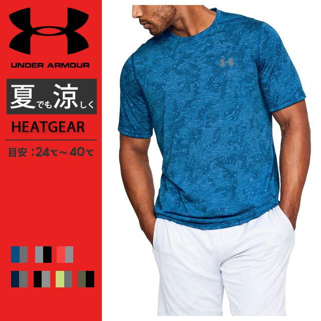 ☆ネコポス アンダーアーマー クリアランス ランニング マラソン ジョギング UA サイロプリント Tシャツ メンズ 半袖 丸首 ヒートギア ルーズ スレッドボーン 吸汗速乾 1310291 あす楽対応可
