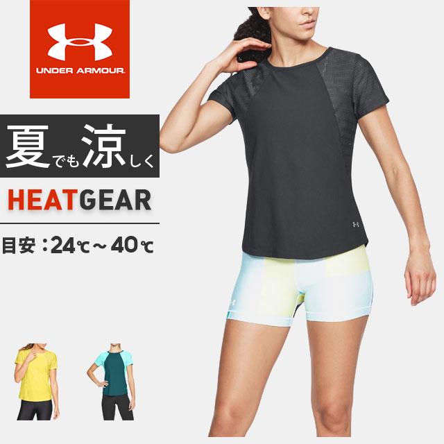 UNDER ARMOUR レディース Tシャツ 半袖 丸首 UA ヴァニッシュディスラプトメッシュショートスリーブ ヒートギア ルーズ スレッドボーン トレーニングウエア 1316591 アンダーアーマー 女性用
