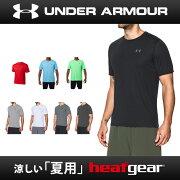 ☆ネコポスアンダーアーマーUAスレッドボーンTシャツメンズトレーニング半袖丸首ヒートギアルーズ1325167あす楽対応可