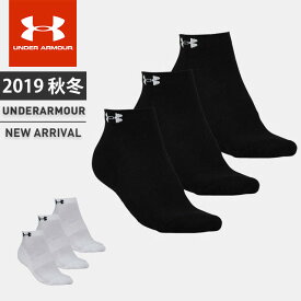 アンダーアーマー メンズ ソックス 靴下 UA パイルノーショー 3ピース 3足セット ヒートギア チャージドコットン 吸汗速乾 パイル 1295332